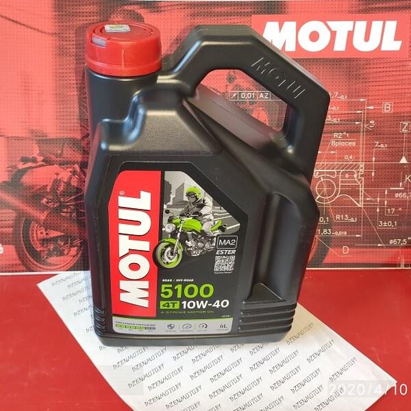 Масло Motul 5100 10W40 4Т 4л полусинтетическое моторное для мотоциклов 104068
