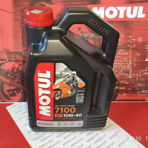 Масло Motul 7100 10W40 4Т 4л синтетическое моторное для мотоциклов 104092