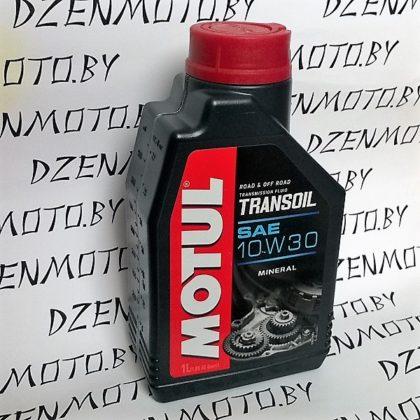 Масло Motul Transoil 10W30 трансмиссионное минеральное 1л (SAE 80) 105894