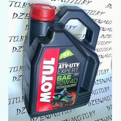 Масло Motul ATV-UTV Expert 4T 10W40 4л полусинтетическое моторное для квадроциклов 105939